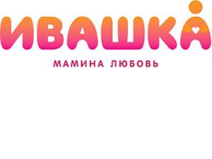 Ивашка в магазине Тотошка. Детская одежда