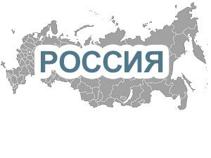 Россия в магазине Тотошка. Детская одежда
